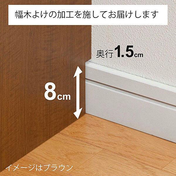 大洋 Shelfit(シェルフィット) エースラック/カラーラックS 幅500×奥行190×高さ1499mm ブラウン 1台 (取寄品)