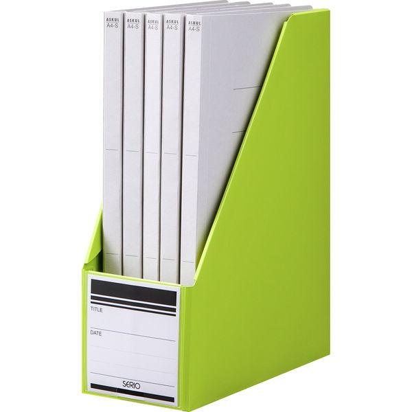 ボックスファイル組み立て式 A4タテ PP製 グリーン セリオ