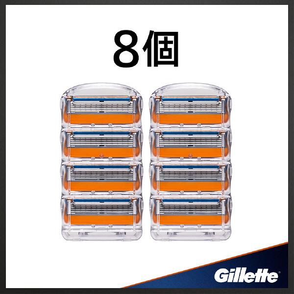 ジレットフュージョンパワー替刃8個