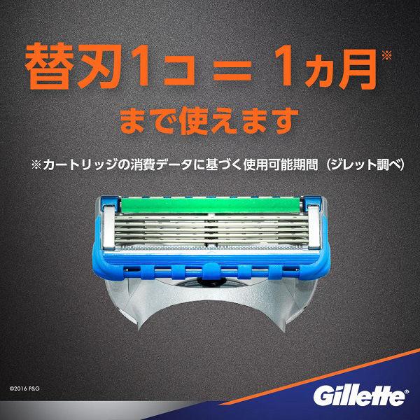 ジレットプログライドパワー替刃4個