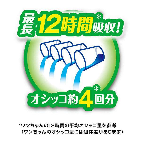 ペット用紙オムツ SSサイズ 30枚×8