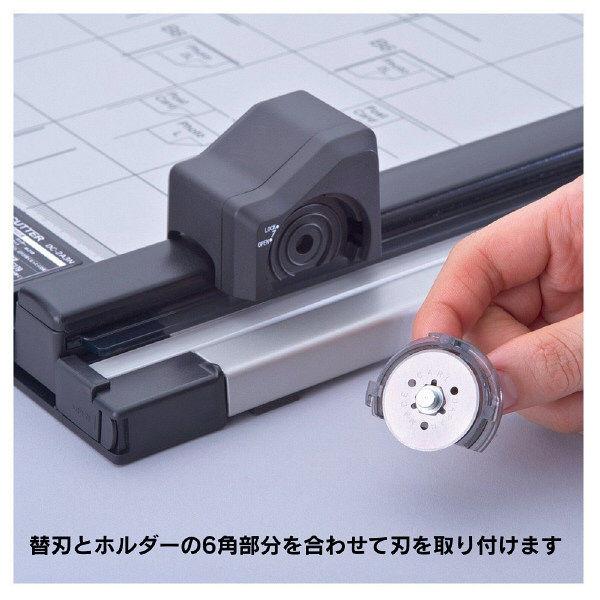 ディスクカッター替刃(丸刃)K-28