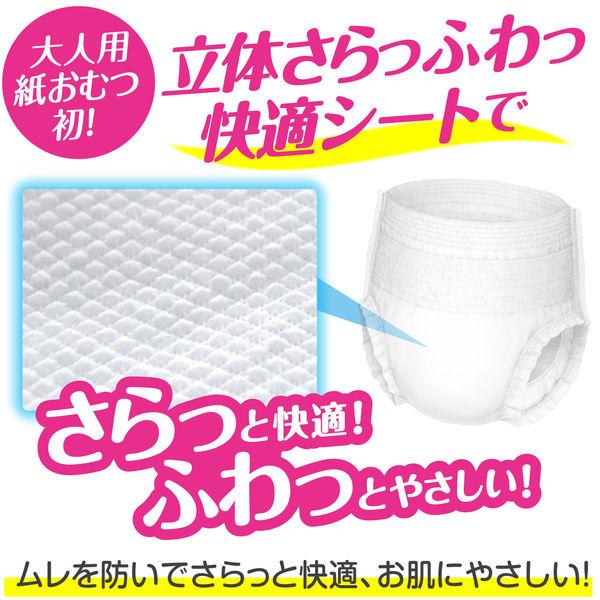 肌ケアアクティ紙パンツ用尿とりパッド