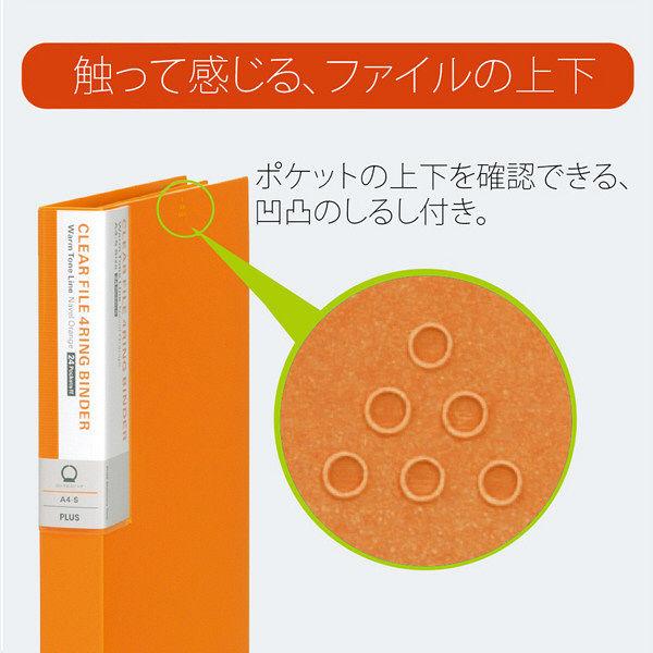 差替式クリアーファイル 黄12冊(取寄)