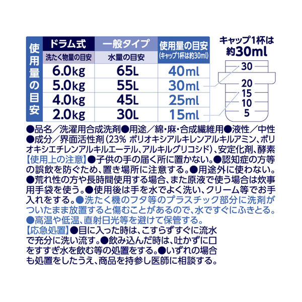 ファーファ洗濯洗剤 ウォッシュ360ml
