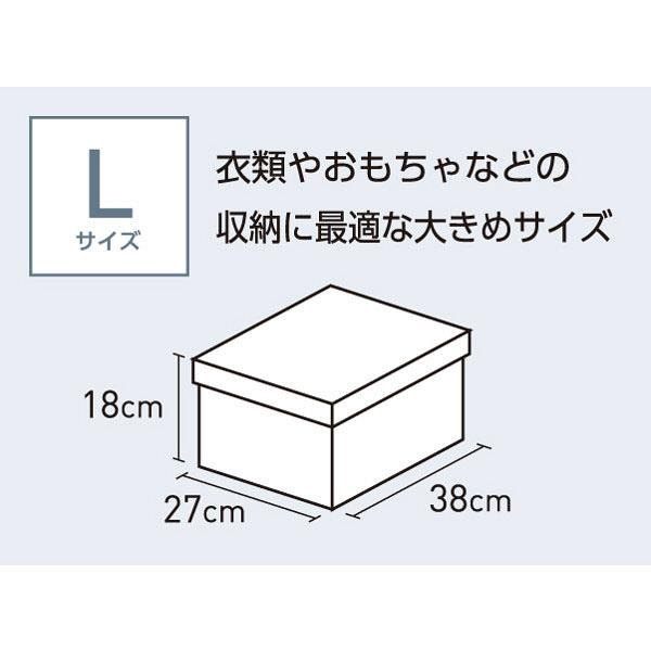 収納ボックス ニュートラル Lグレー