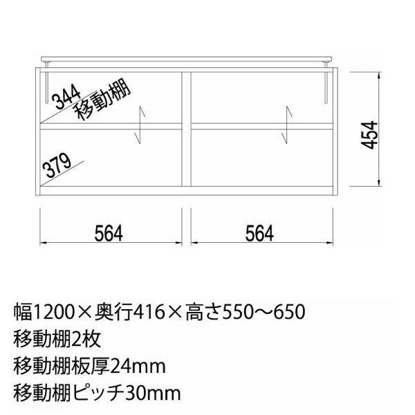 白井産業 壁面収納AVボード専用上置き棚 幅1200mm ホワイト (直送品)