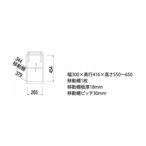 白井産業 壁面収納キャビネット専用上置き棚 幅300mm ブラウン (直送品)