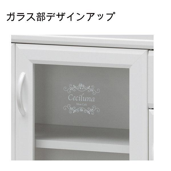 ガラス扉カップボード 幅300mm