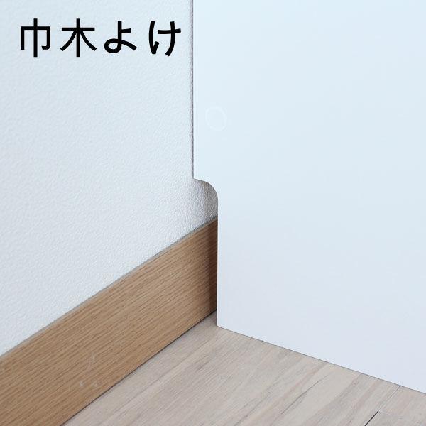白井産業 壁面フリーラック 幅800mm 1台 (直送品)