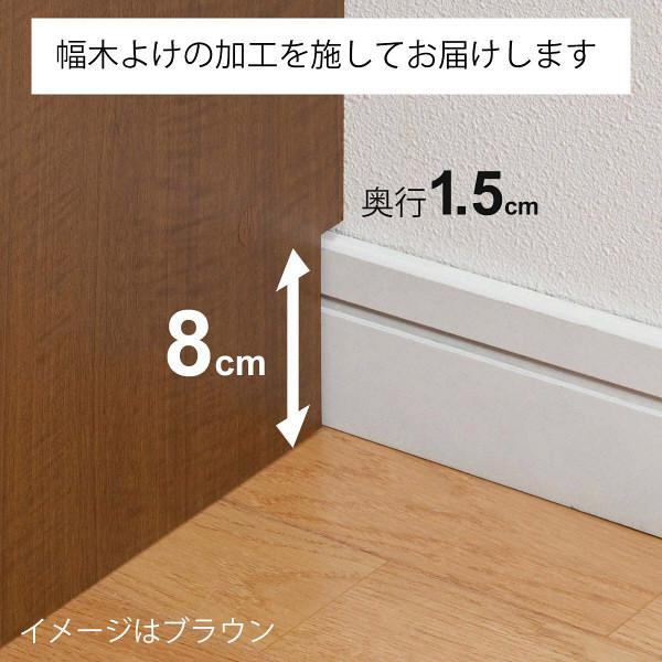 Shelfit(シェルフィット) エースラック/カラーラックM タフタイプ 幅900×奥行400×高さ2111mm ホワイト 1台(2梱包) (取寄品)