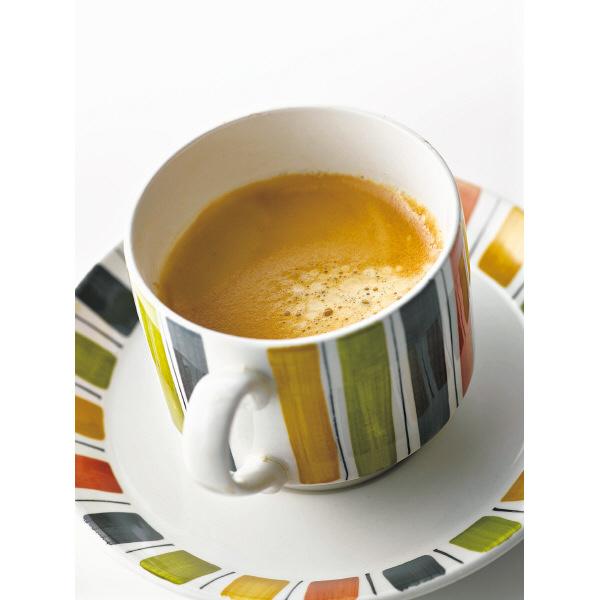 ジェニオ2 シルバー+カフェインレス