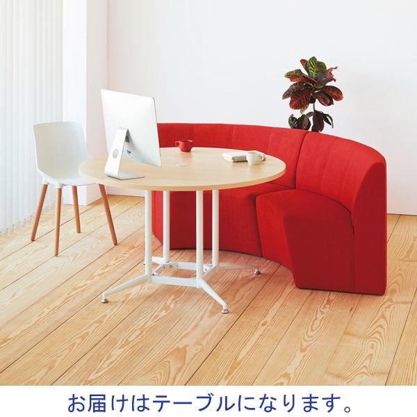 ラウンドOAテーブル 直径1200mm