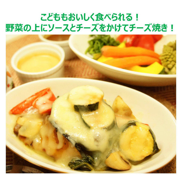 キユーピー野菜をおいしく食べるソース