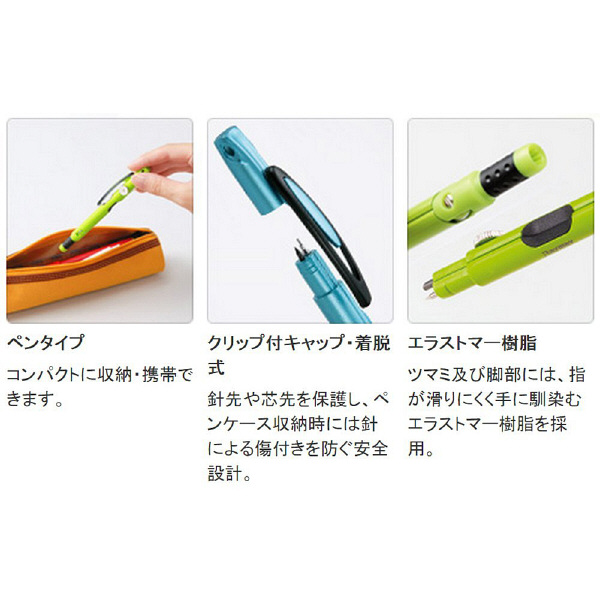 レイメイ藤井 コンパス ペンパス 芯タイプ ピンク JC600P 2個(直送品)