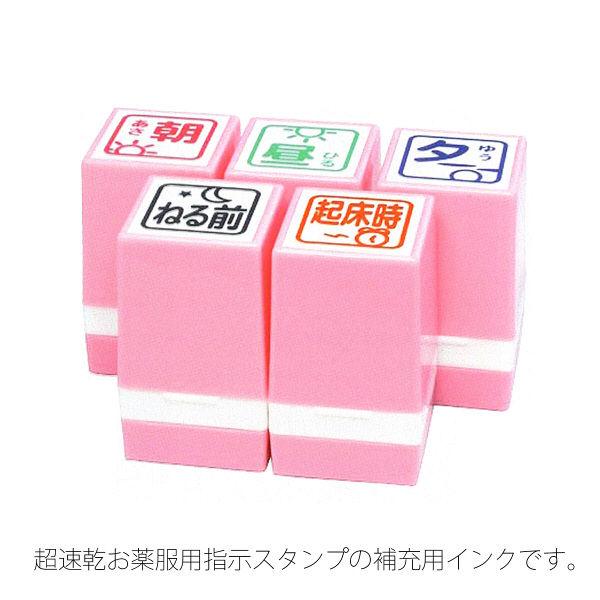 速乾タイプ専用補充インキセット インキ3ml+溶剤3ml 朱色 1セット 谷川商事