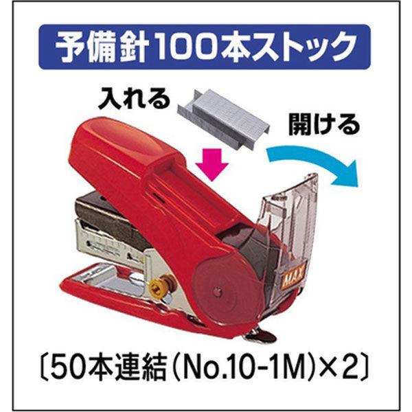 マックス ホッチキス サクリ  ライトブルー HD90293 2個(直送品)