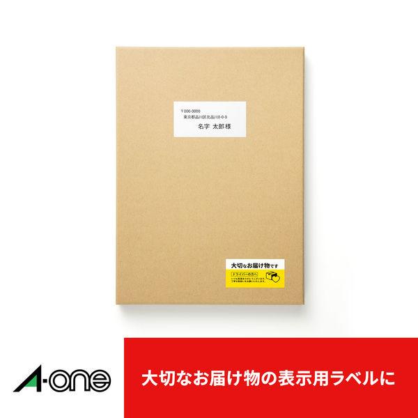 エーワン パソコン&ワープロラベルシール 表示・宛名ラベル プリンタ兼用 マット紙 白 A4 18面 1袋(100シート入) 28186
