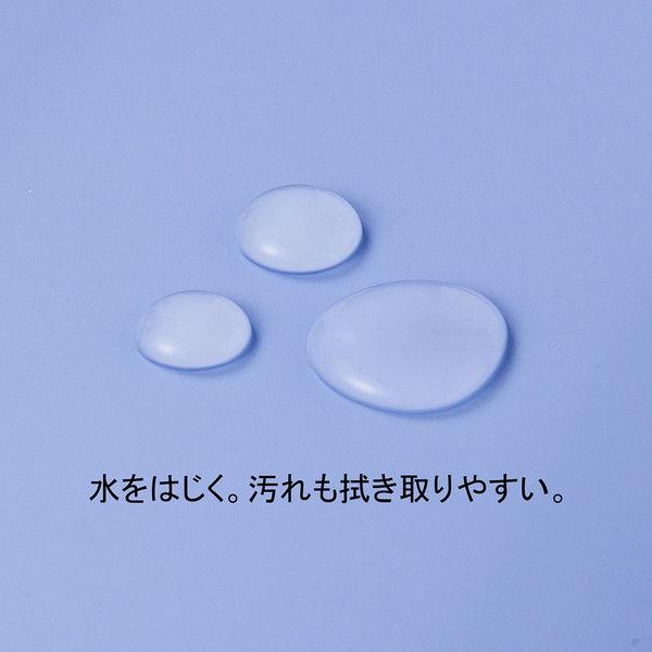 背幅伸縮ファイル PP製 A4タテ ブルー アスクル