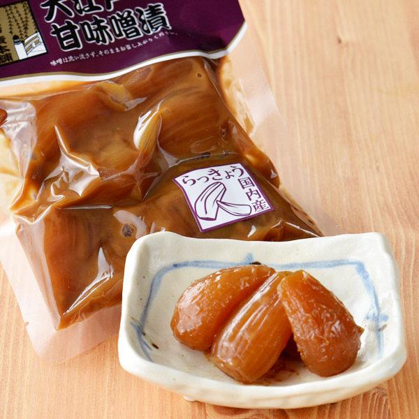 大江戸甘味噌漬 らっきょう 2袋