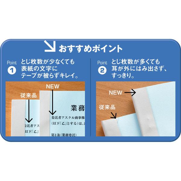 袋 とじ 割り印