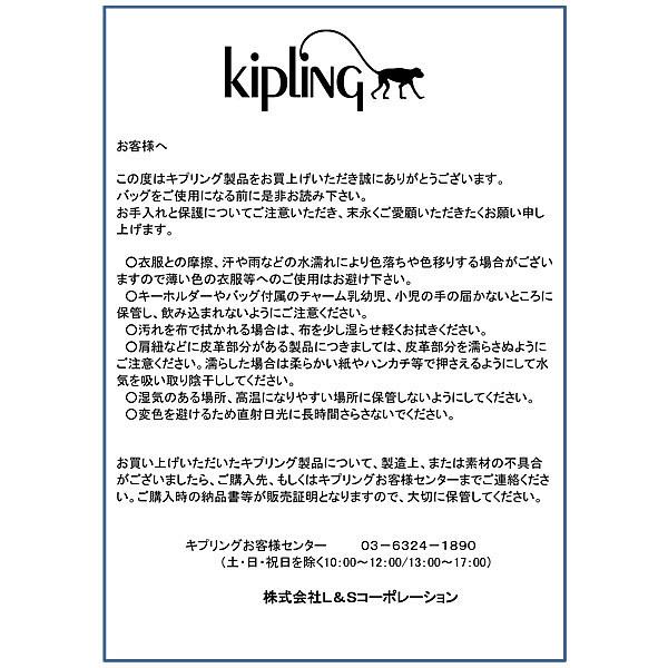 Kipling HIPHURRAY