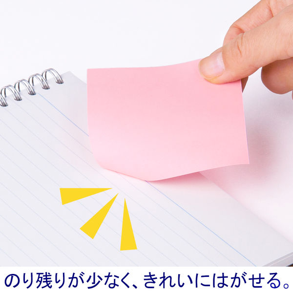アスクル ふせん 貼ってはがせるオフィスのノート 75×75mm ピンク 30冊(10冊×3パック)