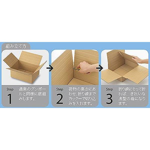 アスクル 容量可変ダンボール(浅型タイプ) A5×高さ13〜7mm 1梱包(0枚)