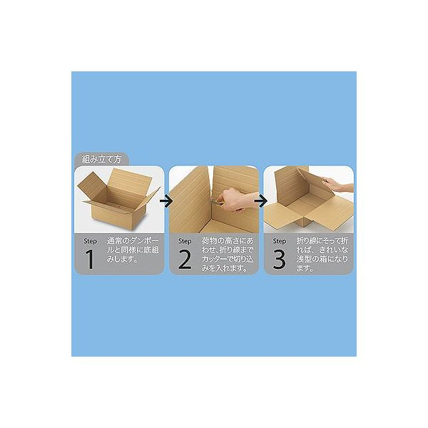 アスクル 容量可変ダンボール(浅型タイプ) A3×高さ16〜7mm 1梱包(0枚)