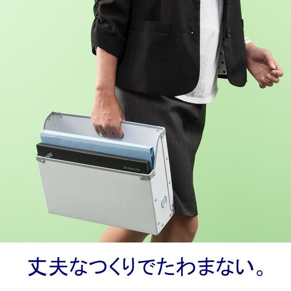 ボックスファイル A4ヨコ 2個 パルプボード ホワイト アスクル