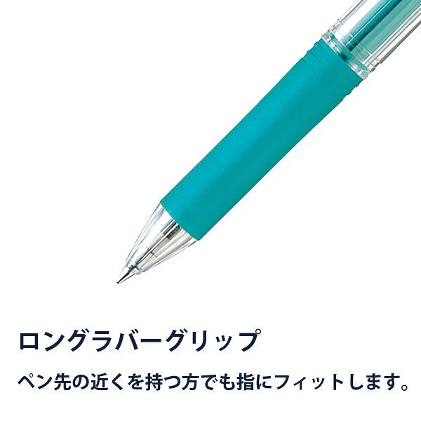 ぺんてる ドット・イーボール0.7 赤 1箱(10本入)