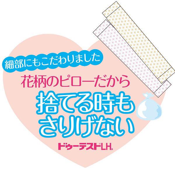 排卵 検査 薬
