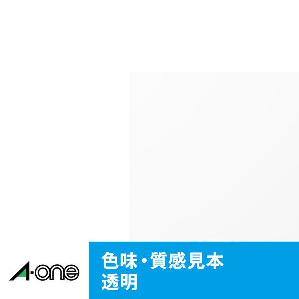 エーワン ラベルシール 表示・パッケージラベル インクジェット 光沢フィルム 透明 A4 ノーカット 1面 1袋(10シート入) 28791