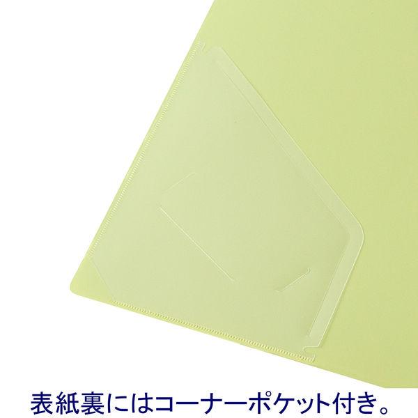 アスクル リングファイル丸型2穴 A4タテ 背幅27mm グリーン 3冊