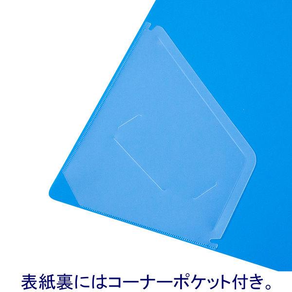 アスクル リングファイル丸型2穴 A4タテ 背幅39mm ブルー 3冊