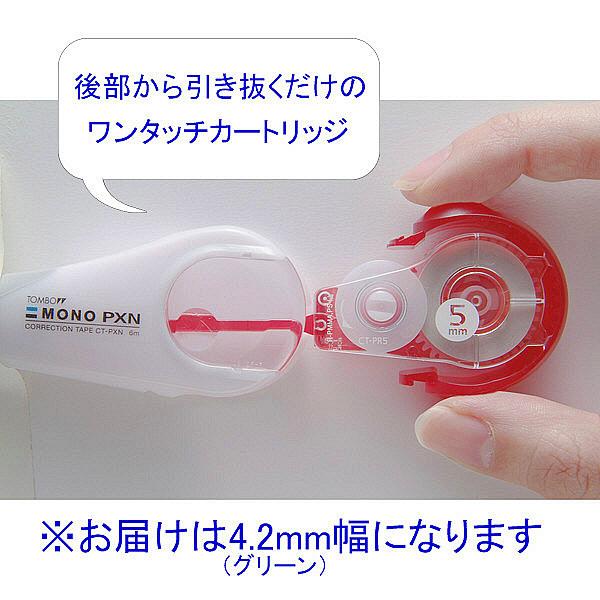 修正テープ モノPXN 4.2mm×6m