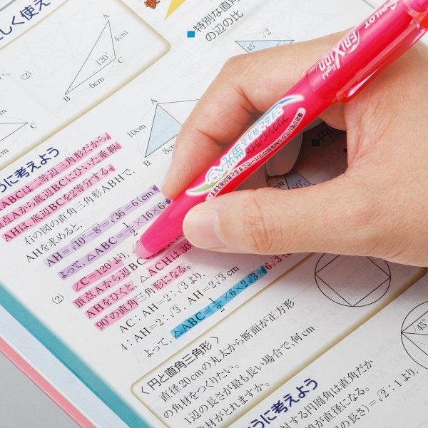蛍光ペン フリクションライト ピンク
