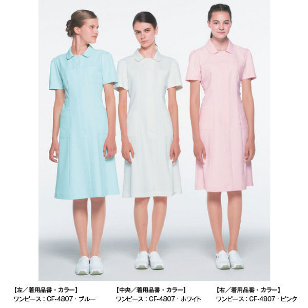 ナガイレーベン ワンピース 半袖 ピンク M CF-4807 (取寄品)