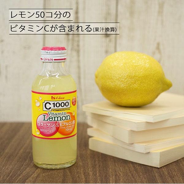 C1000コラーゲン&ヒアルロン酸 6本