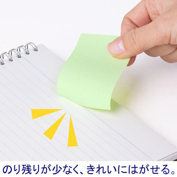 アスクル ふせん 貼ってはがせるオフィスのノート 75×50mm グリーン 30冊(10冊×3パック)