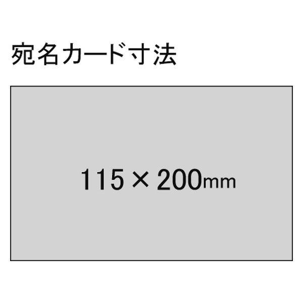 コクヨ 事務用連絡ケース<シャトルバッグ>ナイロン B4 黒 クケ-2904ND 1箱(10冊入)