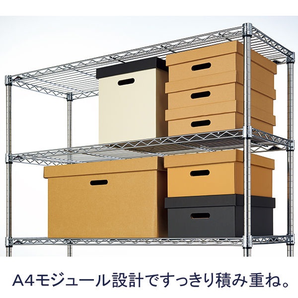 収納ボックス L 無地 3個