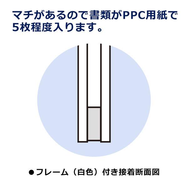プラス カードケースハードタイプ(再生PET仕様) A4  215×305 34481 スーパー業務用パック 1箱(200枚入)