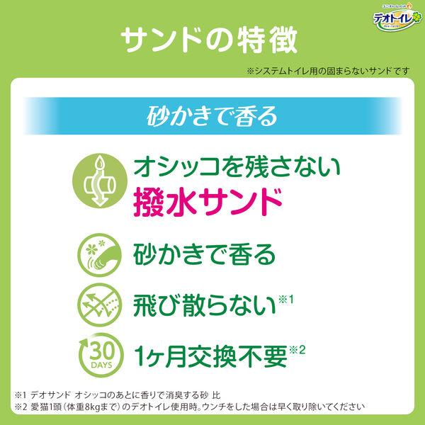 箱売デオトイレ香る消臭抗菌サンド