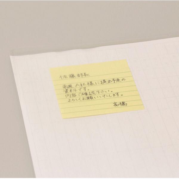 スリーエム ポスト・イット(R)ノート罫線入り 75×75mm イエロー 業務用パック 1セット(100枚入×12冊)