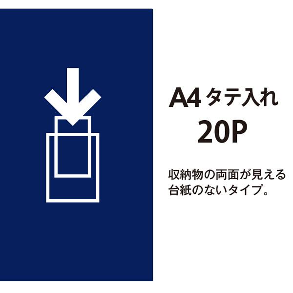 プラス スーパーエコノミークリアーファイル A4タテ 20ポケット ネイビー FC-122EL 88421 1箱(10冊入)