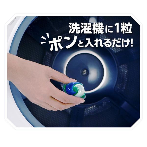 アリエール パワージェルボール3D 本体