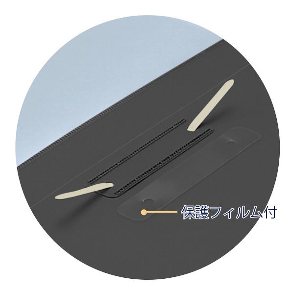 プラス P.P.レポートファイル A4 ダークグレー FL-101RT 82001 1箱(100冊:10冊入×10袋)