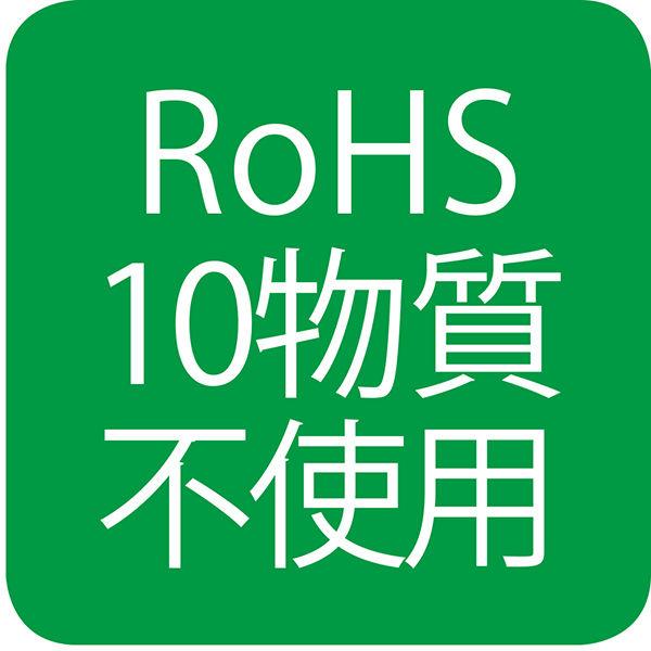 ハイマッキーケア 太字/細字用カートリッジセット 赤 10パック(インク10本、太字替芯10本) 油性ペン ゼブラ