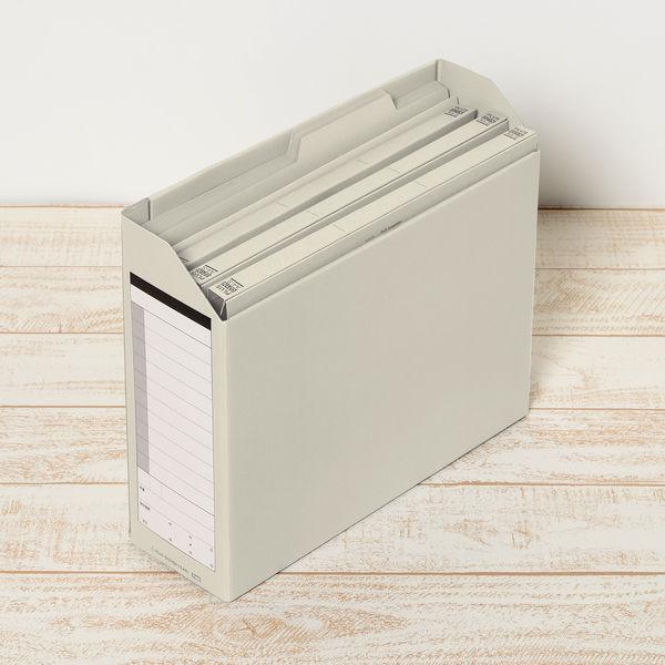 プラス ボックスファイル A4ヨコ 背幅100mm ライトグレー 87529 1袋(10冊入) 業務用パック
